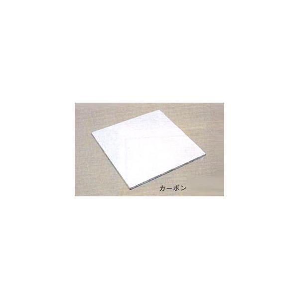 棚板(カーボン)450×450×11mm