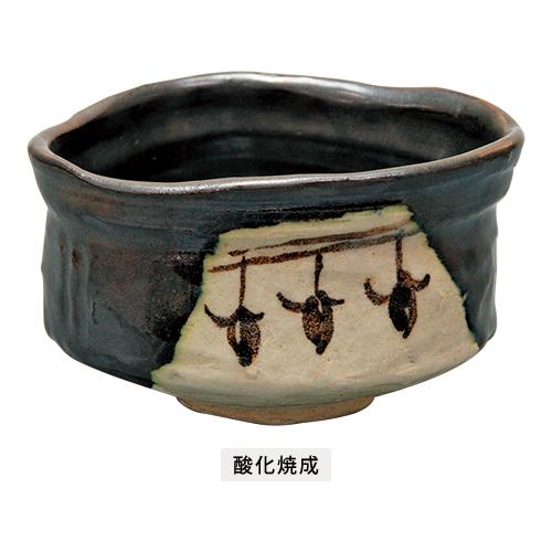 本織部黒釉(1kg粉末)