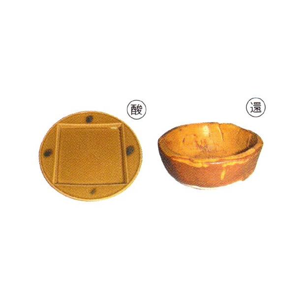 つや消し黄瀬戸釉(1kg粉末)