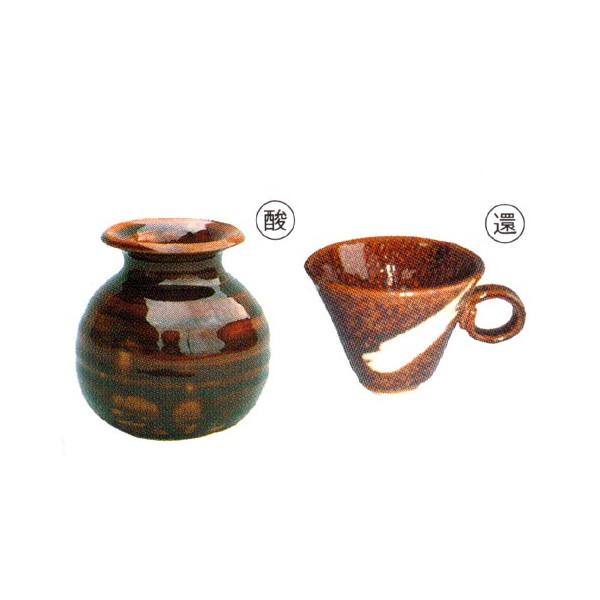 茶天目釉(1kg粉末)