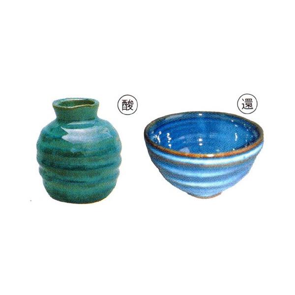 なまこ釉(1kg粉末)