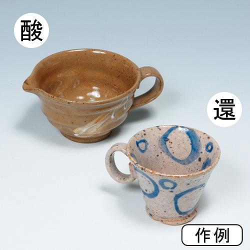 木灰釉(1kg粉末)