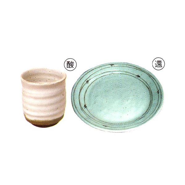 白マット釉(1kg粉末)