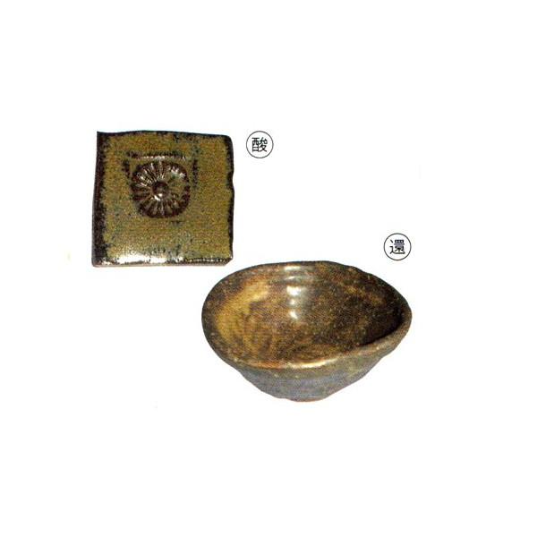 アボガド釉(1kg粉末)