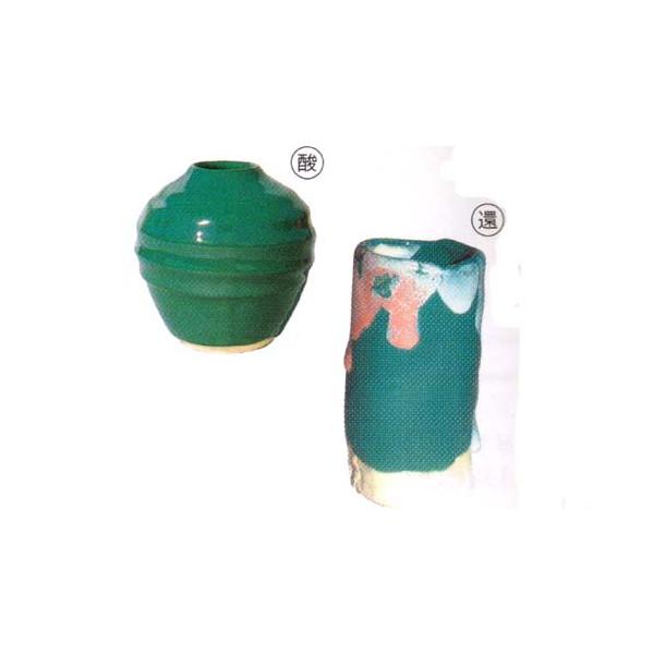 緑青釉(1kg粉末)