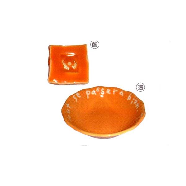 オレンジ釉(1kg粉末)