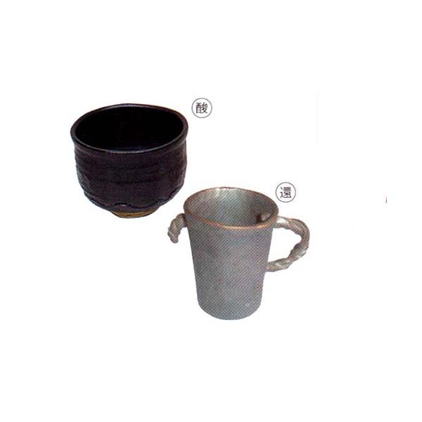 漆黒(しっくろ)釉(1kg粉末)