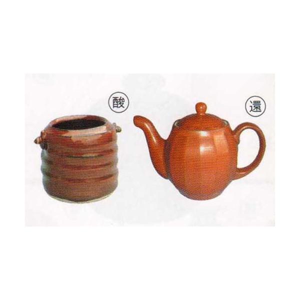 鉄赤釉(1kg粉末)