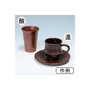 鉄釉(1kg粉末)