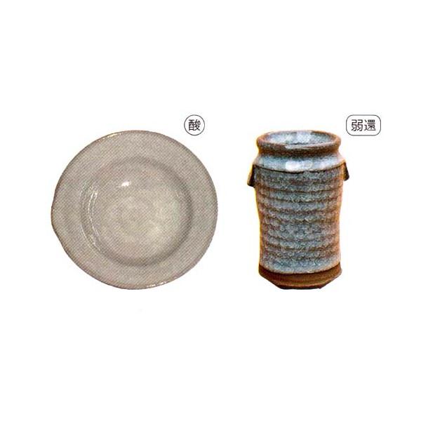 亀甲貫入釉(1kg粉末)