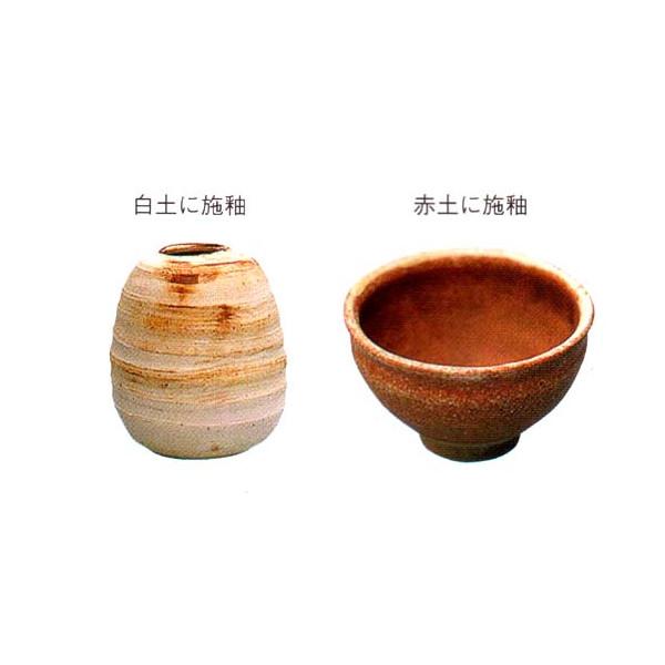 火焔(ひいろ)釉(1L液体)