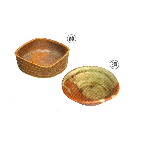 天然灰釉(1kg粉末)