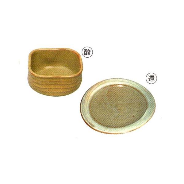 わさび釉(1kg粉末)