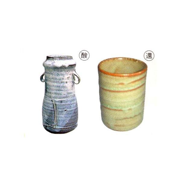 乳濁灰釉(1kg粉末)