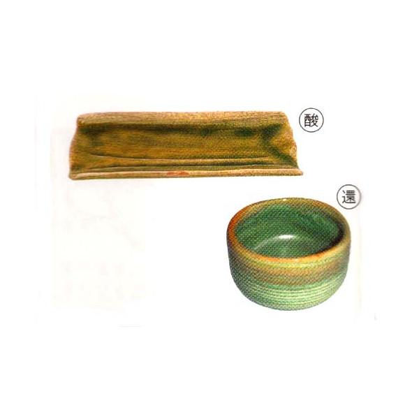 伊賀緑灰釉(1kg粉末)