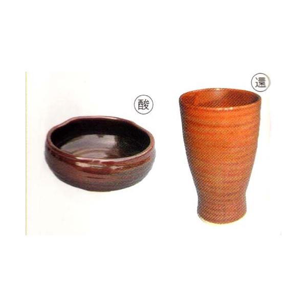 鉄天目釉(1kg粉末)