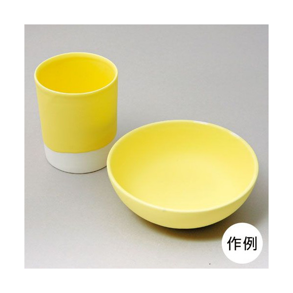 レモンマット釉(粉末1kg)