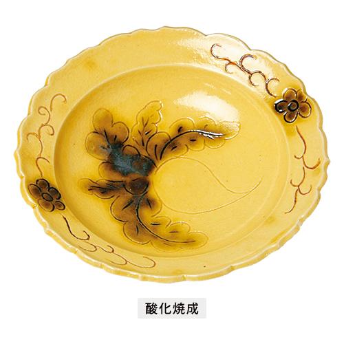 玉子手黄瀬戸釉(1kg粉末)