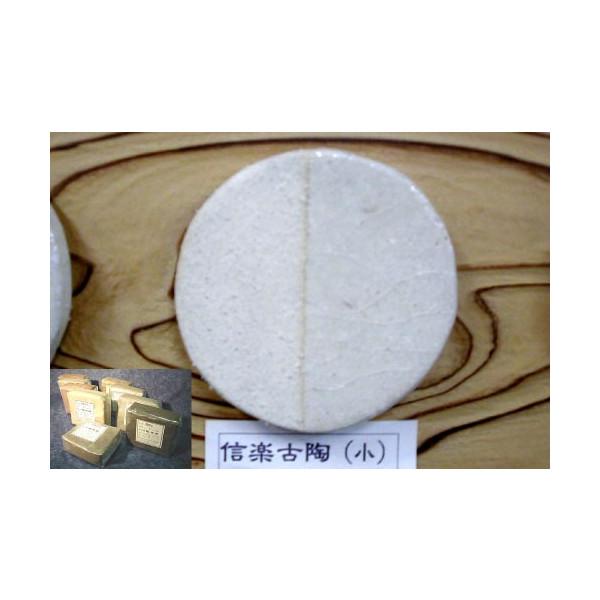 厳選信楽古陶土(細)20kg