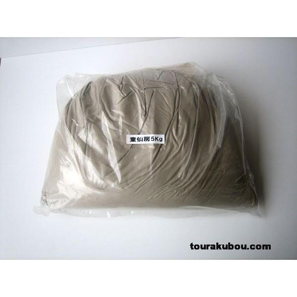 童仙房 5kg 粉末
