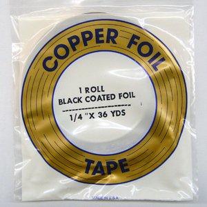 コパーテープ ブラック EB-1/4″(6.4mm)