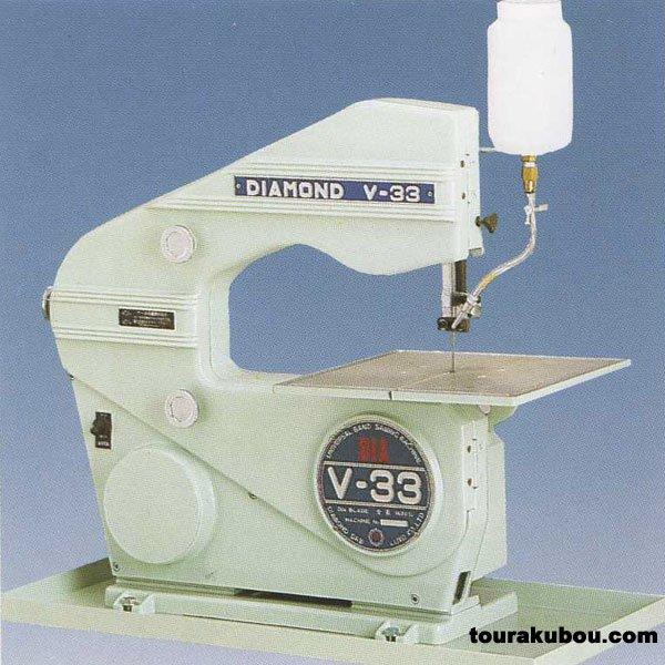 (LUXO)卓上ダイヤモンドソーV33 送料無料(※北海道、沖縄、離島を除く)