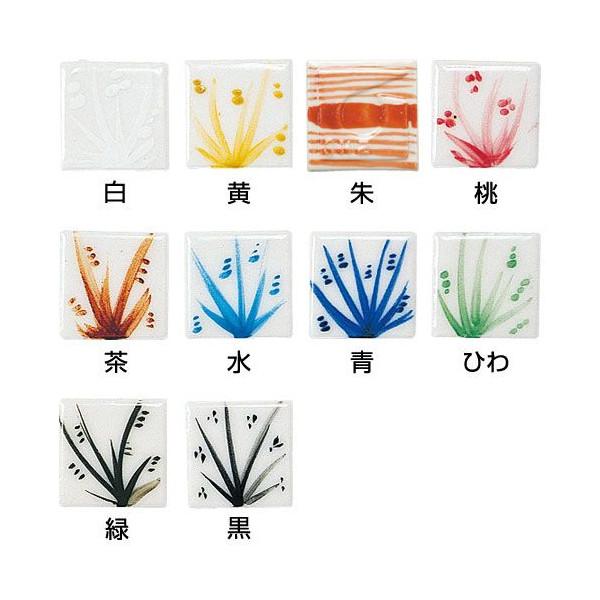 陶芸本焼き絵の具(単色)12ml B
