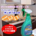 トルジョイ万能無公害洗剤