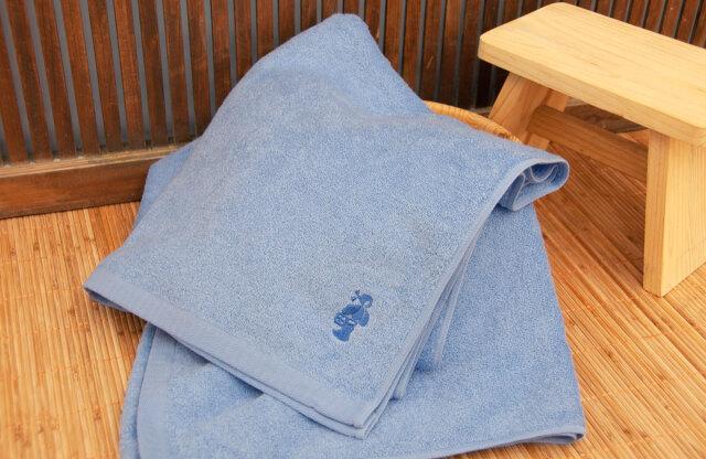 高級バスタオル ブルー 勿忘草色