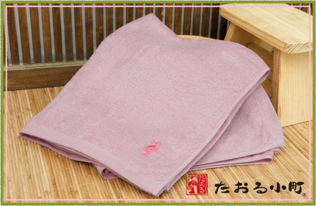 高級バスタオル ピンク 桜撫子色2