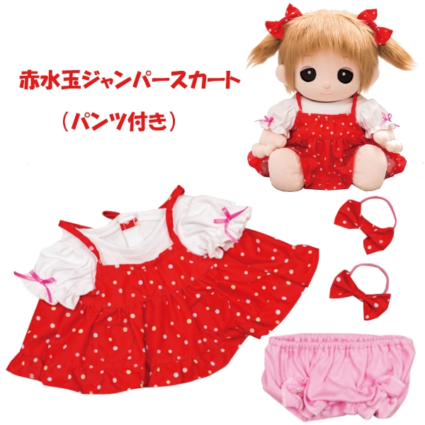 夢の子コレクション41 赤水玉ジャンパースカート (パンツ付き)