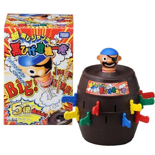 【おもちゃのジャンボ】 通常より5倍飛ぶ 超飛び ジャンボ黒ひげ危機一発 ファミリーゲーム おもちゃ通販 販売