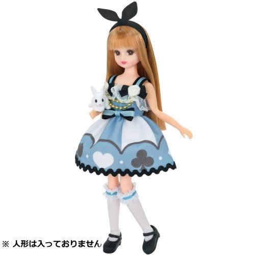 リカちゃん りかちゃん 服 不思議の国のパーティ ふわふわウサギ付き LW-14 女の子に大人気 プレゼントにおすすめ