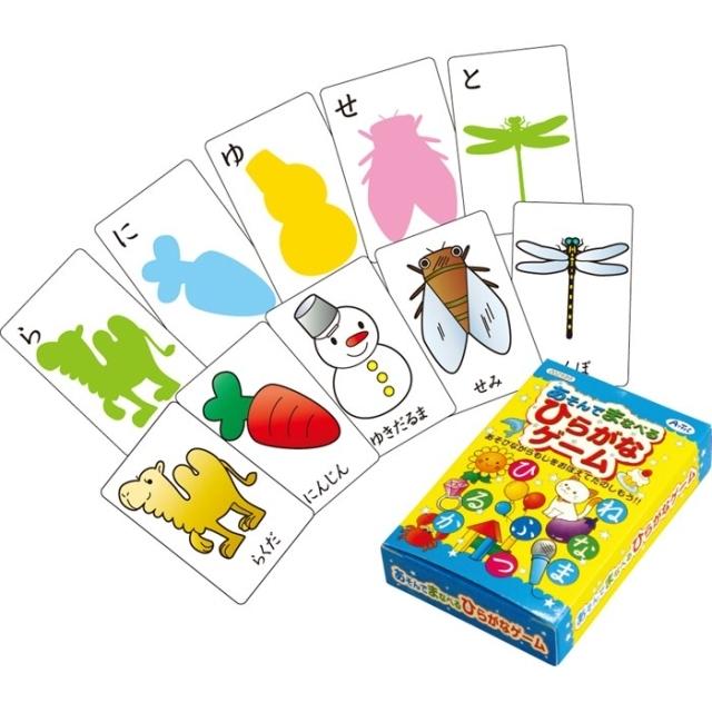 【言語教育】 なまえカード 【子どもの右脳と左脳を刺激する知育教材!】