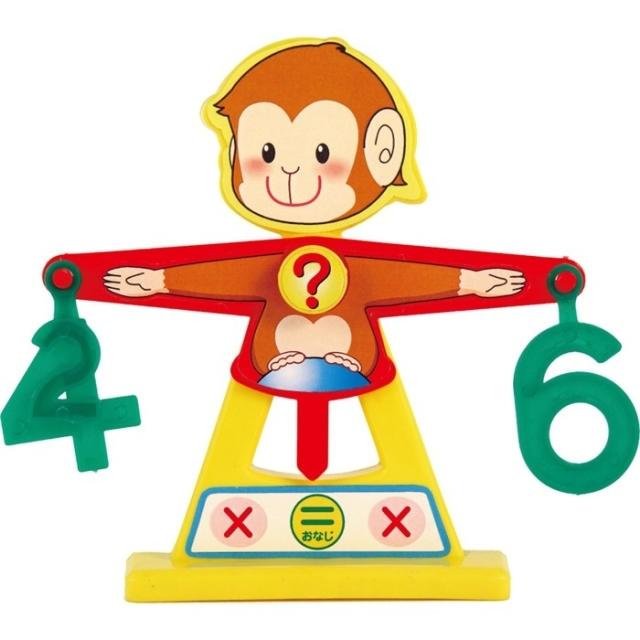 【数教育】 すうじてんびん 【子どもの右脳と左脳を刺激する知育教材!】