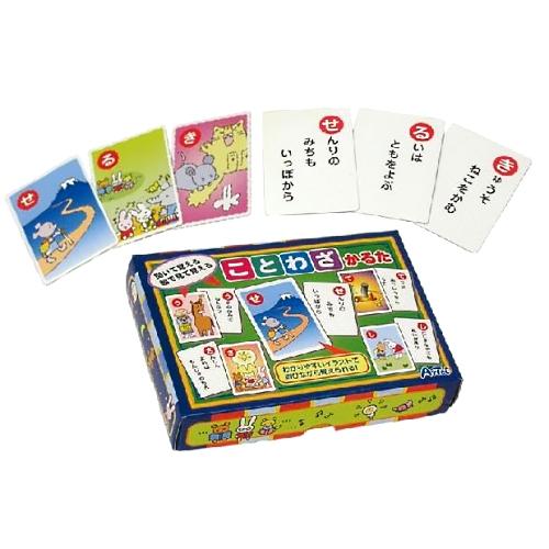 遊びながら学習出来る「ことわざ カード かるた」 いろはかるたを簡単に楽しく勉強する事で、学習する力を身につけれます。