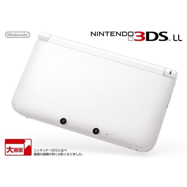 ニンテンドー3DSLL ゲーム機本体 ホワイト