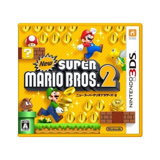 ニンテンドー3DS ニュースーパーマリオブラザーズ 2 (ゲームソフト)
