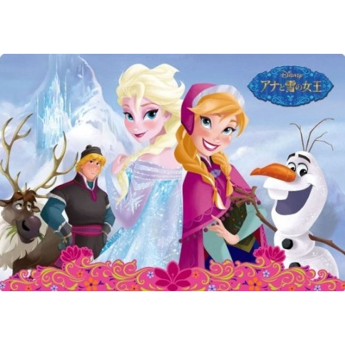 幼児用パズル B4パズル 板パズル チャイルドパズル ピクチュアパズル ピクチャー パズル アナと雪の女王