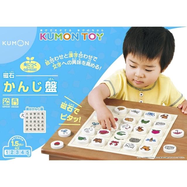 磁石かんじ盤 【絵合わせと漢字合わせで文字のお勉強!】