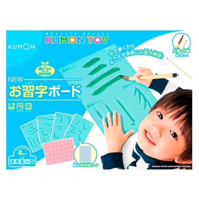 くもん NEW お習字ボード おもちゃ 知育教育玩具 通販販売