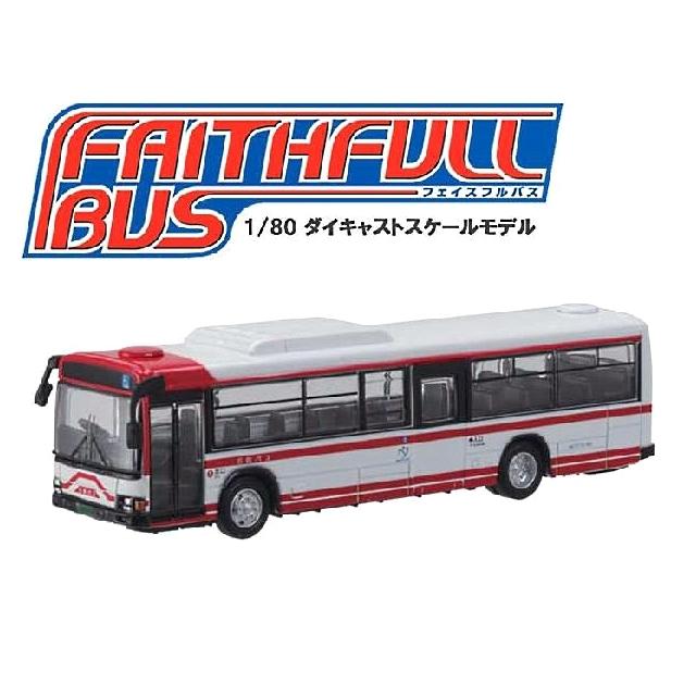 名鉄バス 【ダイキャストスケールモデル 1/80 フェイスフルバス】