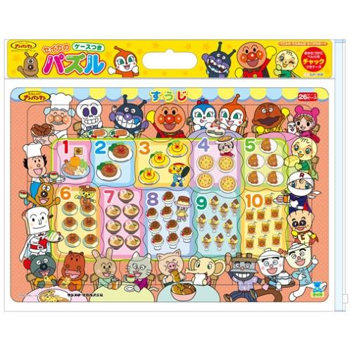 幼児用パズル B4パズル 板パズル チャイルドパズル ピクチュアパズル ピクチャーパズル アンパンマン