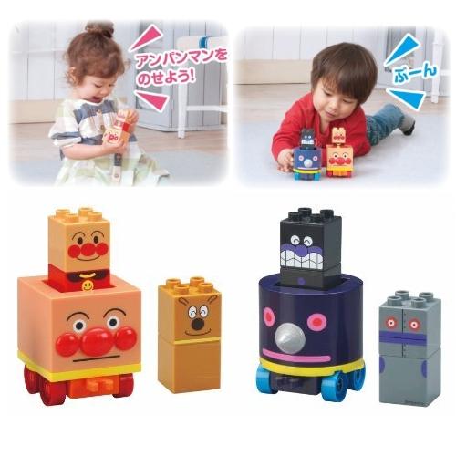 アンパンマン はじめてののりものブロックセット 脳を育む ブロックラボ BlockLabo おもちゃ