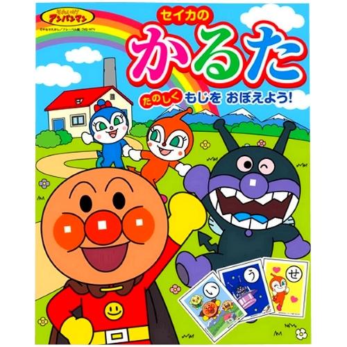 【おもちゃのジャンボ】 かるた カルタ アンパンマン すごろく ふくわらい 凧 遊びながら 楽しく お勉強 知育 教育 おもちゃ 通販 販売