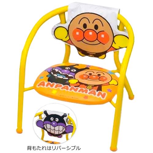 アンパンマン まめチェアー 椅子 イス いす チェアー まめイス おもちゃ 通販 販売