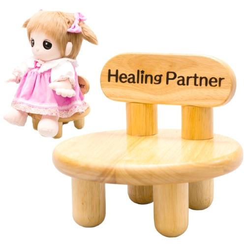 夢の子 プレミアムコレクション コンパクトウッドチェア 椅子 ユメル君・ネルルちゃん・ミルルちゃん用としてご使用ください。
