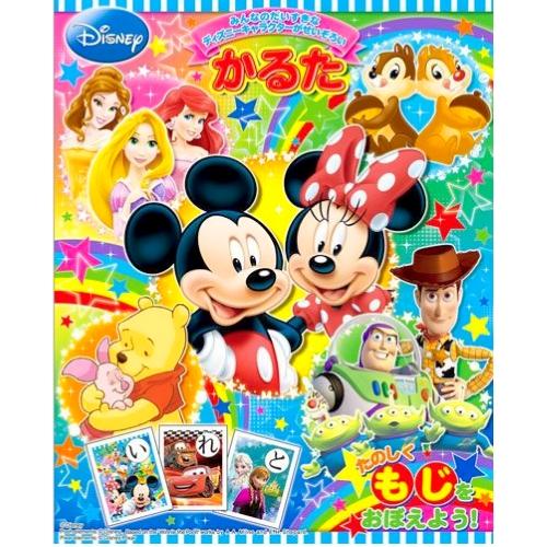 かるた カルタ ディズニードリームフェスティバル すごろく ふくわらい 凧 遊びながら 楽しく お勉強 知育 教育 おもちゃ 通販 販売