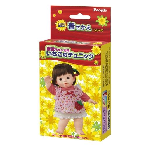 ぽぽちゃん 着せ替え用 お洋服 いちごのチュニック おもちゃ 通販 販売
