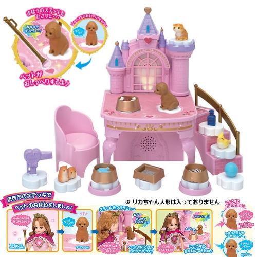 リカチャン りかちゃん ハウス ゆめみるお姫さま まほうのペットショップ 女の子に大人気 プレゼントにおすすめ